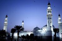 murotal alquran 30 juz imam Masjid quba