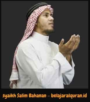 bacaan surat alwaqi'ah mp3