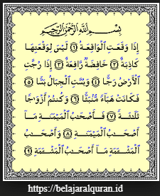 membaca surat alwaqi'ah mp3 download