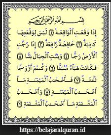 surat alwaqi'ah