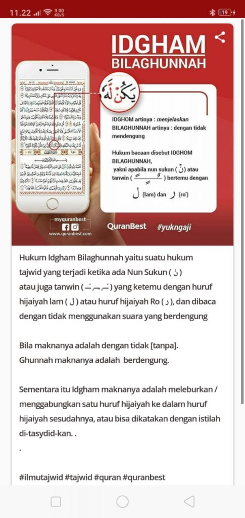 alquran digital best indonesia