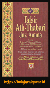 Tafsir at Thobary