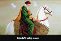 kitab tafsir paling polpuler