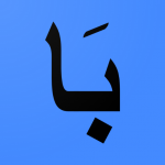 5 makhorijul huruf hijaiyah