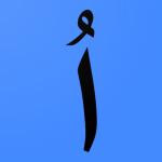 huruf hijaiyah alif dhomah