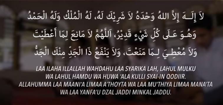 bacaan doa sesudah sholat